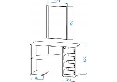 Косметический стол Анна С6