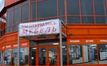 Открытие мебельного салона Volodin&Co